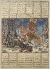 Bahram Gur Fights the Karg, folio from the Great Il-Khanid Shahnama, Islamic; Persian, Il'Khanid. c. 1330-1340 CE. Ink and opaque watercolor, gold and silver on paper.