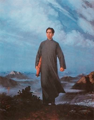 Chairman Mao en Route to Anyuan Artist unknown; based on oil painting by Lui Chunhua. c. 1969 C.E. Color lithograph Chunhua Liu used the ideals of the Cultural Revolution and Socialist Realism to create his masterpiece. This poster is a lithographic reproduction of a painting in the style of Socialist Realism. the ideas conveyed in artworks were meant to permeate other cultures and to spread their philosophies