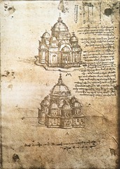 Leonardo Da Vinci project for a church  1490