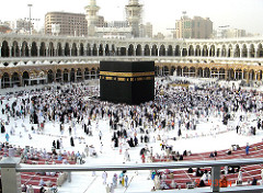 The Kaaba Mecca, Saudi Arabia. Islamic. Pre-Islamic monument; rededicated by Muhammad in 631-632 C.E.; multiple renovations. Granite masonry, covered with silk curtain and calligraphy in gold and silver-wrapped thread Cubed building known as the Kaba may not rival skyscrapers in height or mansions in width, but its impact on history and human beings is unmatched. The Kaba is the building towards which Muslims face five times a day, everyday, in prayer. This has been the case since the time of Prophet Muhammad (peace and blessings be upon him) over 1400 years ago.
