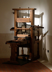 The printing press invention changed the world forever. In the 15th century the printing press made it possible to spread and share new ideas and wisdom of the past.
